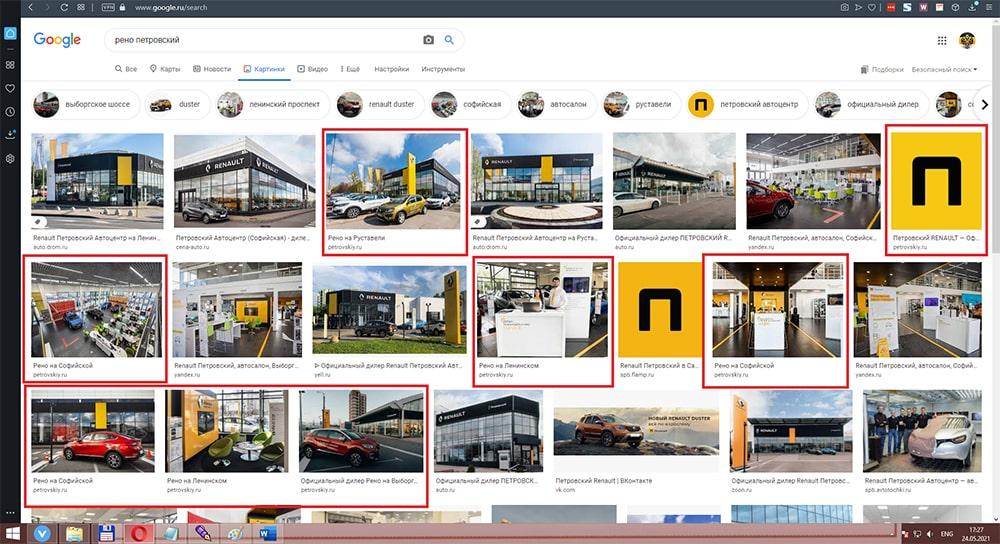 сео продвижение сайта по продаже рено в санкт-петербурге