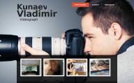 Сайт Владимира Кунаева
