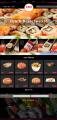 Интернет-магазин по продаже суши